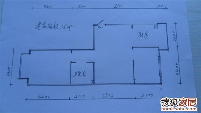 吊顶石膏线立面图