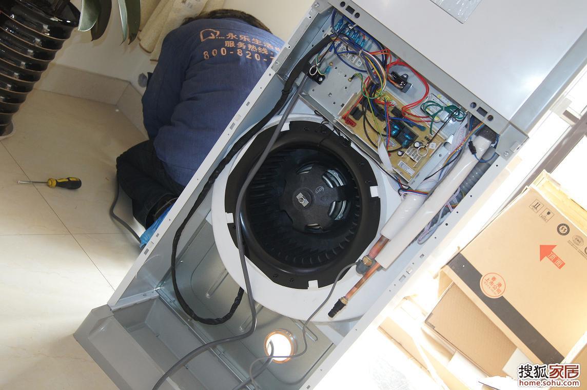 放弃变频空调选择定频空调 并非原创