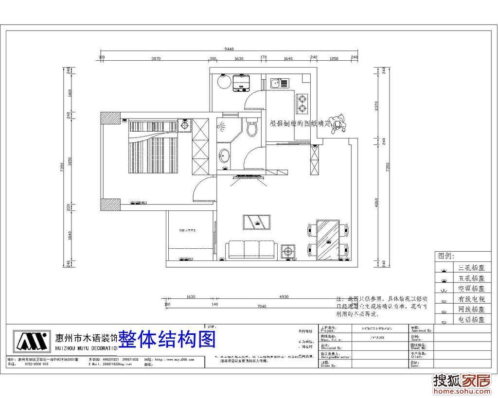 广州装修论坛 图片 小组  图片标题:插座设计图      所属相册:小组
