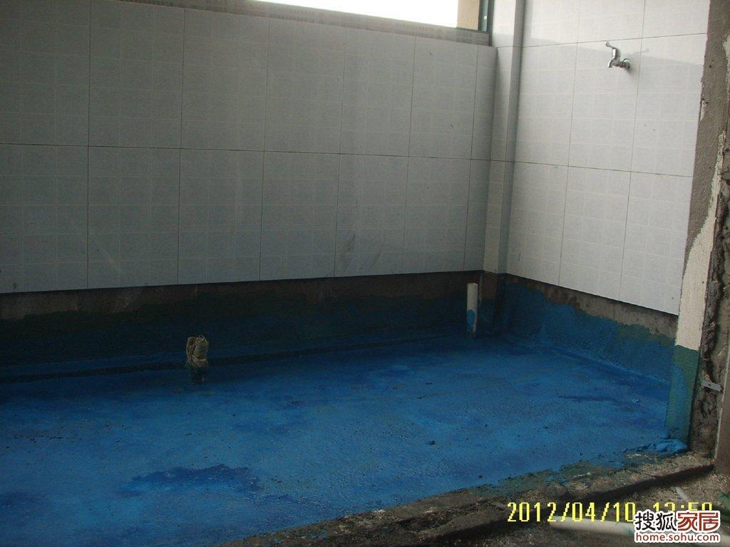 图:卫生间及阳台的地面防水,养水过程-装修日记-搜狐