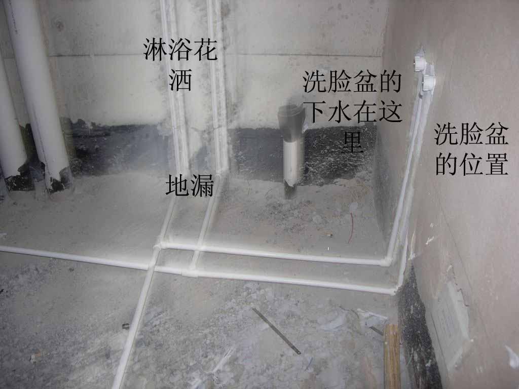 之三 晒户型兼不规范的水电改造高清图片