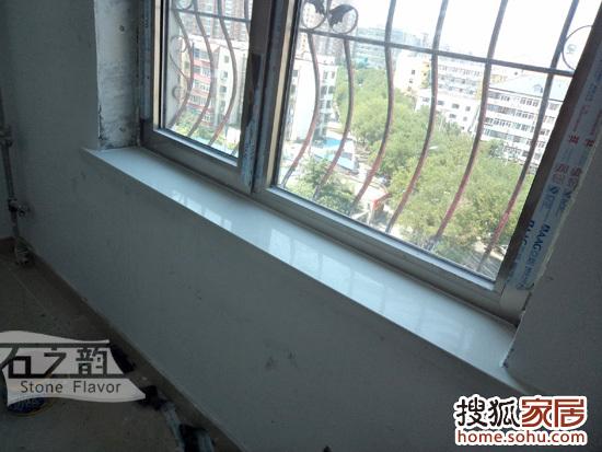 窗台板用什么石材好