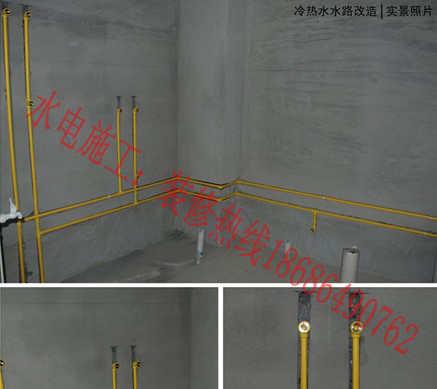 图片标题:水电路施工4