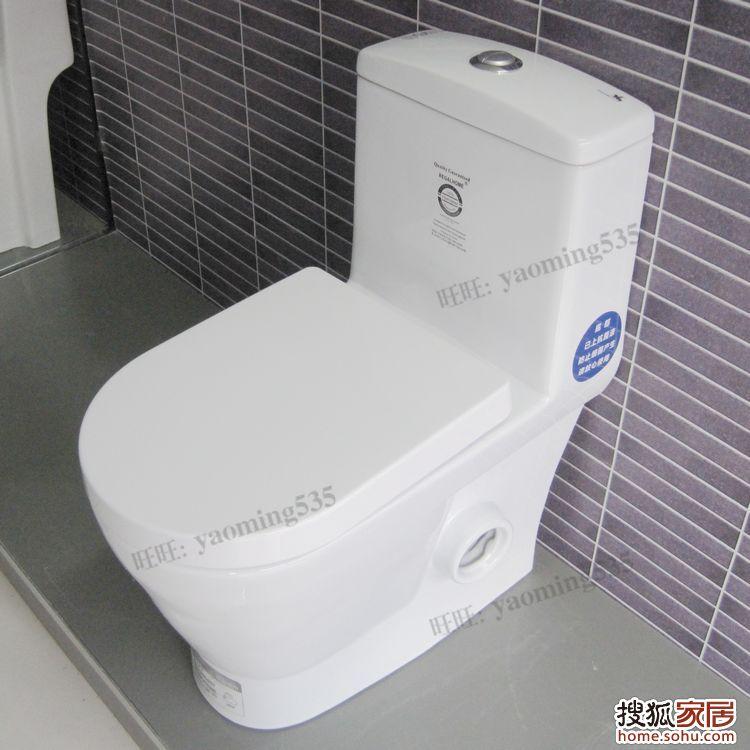 卫生间(一)——后排马桶的位置
