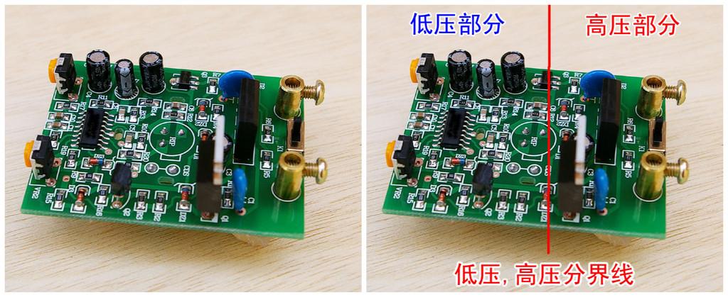 电路板-1-装修论坛-搜狐家居网