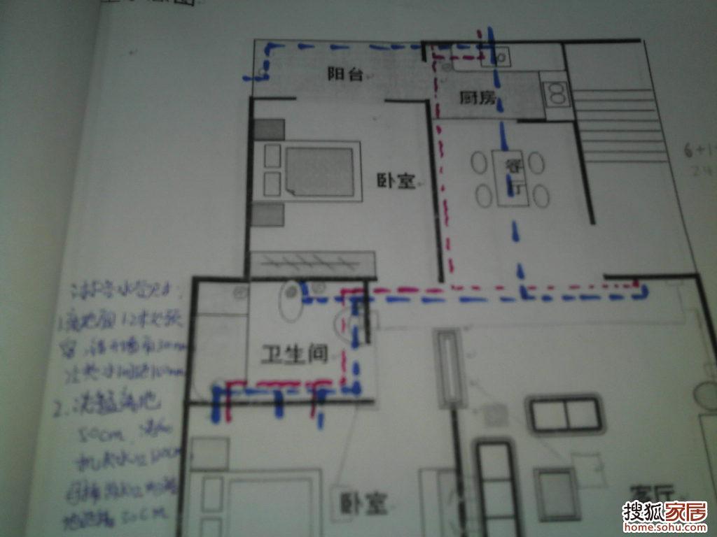 房屋水电装修设计图