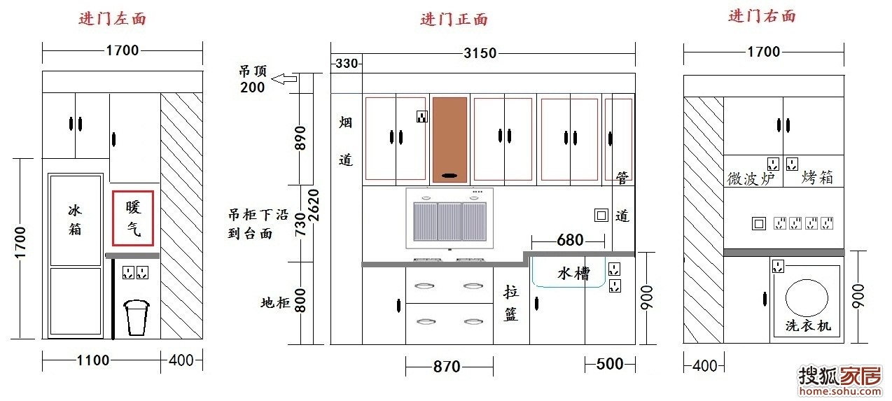 电路 电路图 电子 户型 户型图 平面图 原理图 1274_573