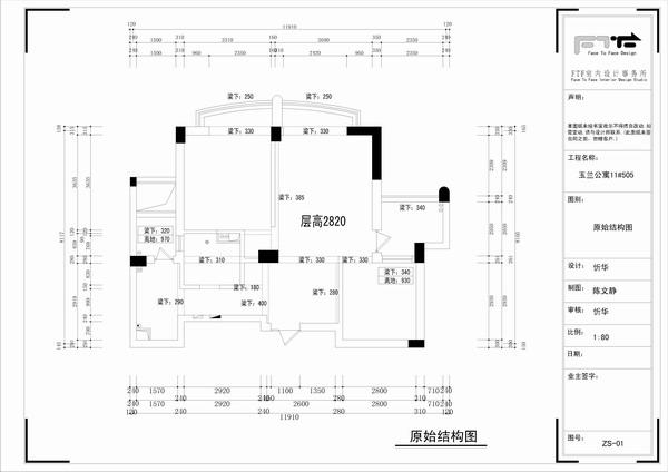 玉兰公寓原始结构图
