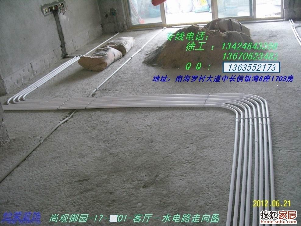 图片标题:尚观-17-01-客厅-水电路走向图-1      所属相册:小组