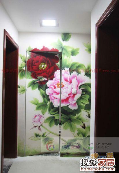 隐形门手绘墙 -牡丹花2