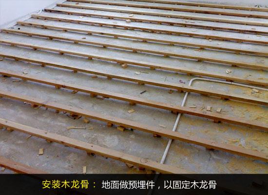 Part1 复合地板最适用 粘贴法施工流程 -地板铺贴步步为营 揭秘木地板图片