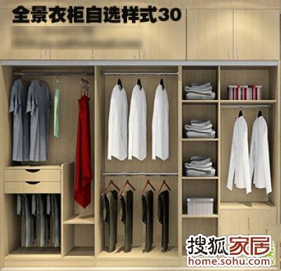 图:转:三十四种衣柜内部结构设计图-哈尔滨装修集采