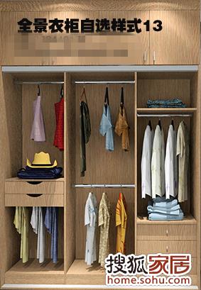转 三十四种衣柜内部结构设计图