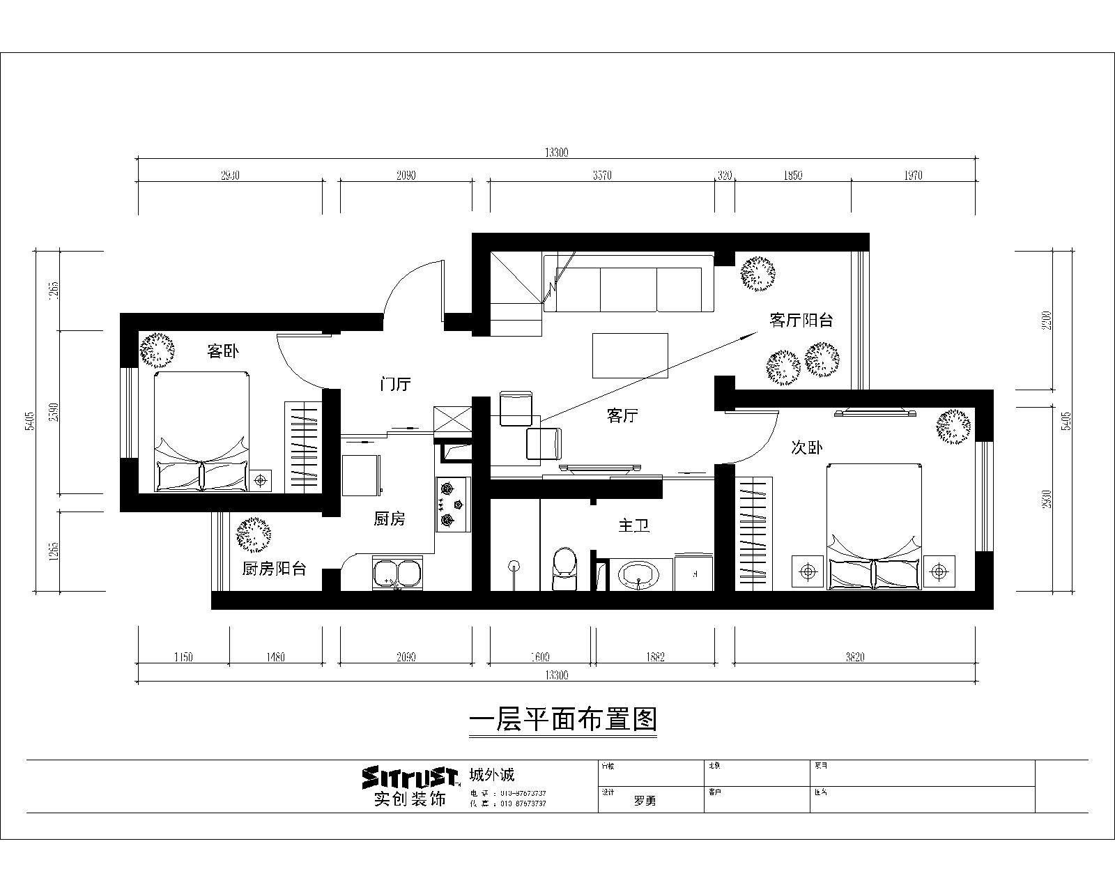 本页主题:回复:图:【佳诺杯我家我设计】纠结的小复式——楼梯楼梯图片