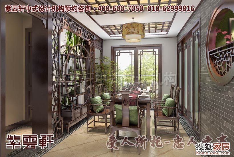 家装餐厅设计效果图_2014家装餐厅效果图_家装餐厅酒柜效果图