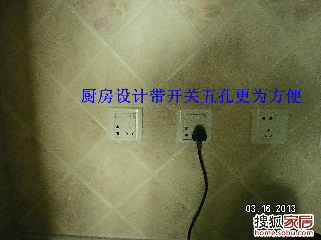 厨房以及卫生间的电路功能设计