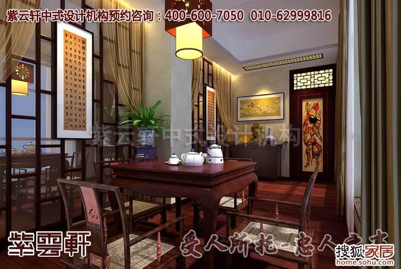 西宁酒店包间中式装修效果图高清图片