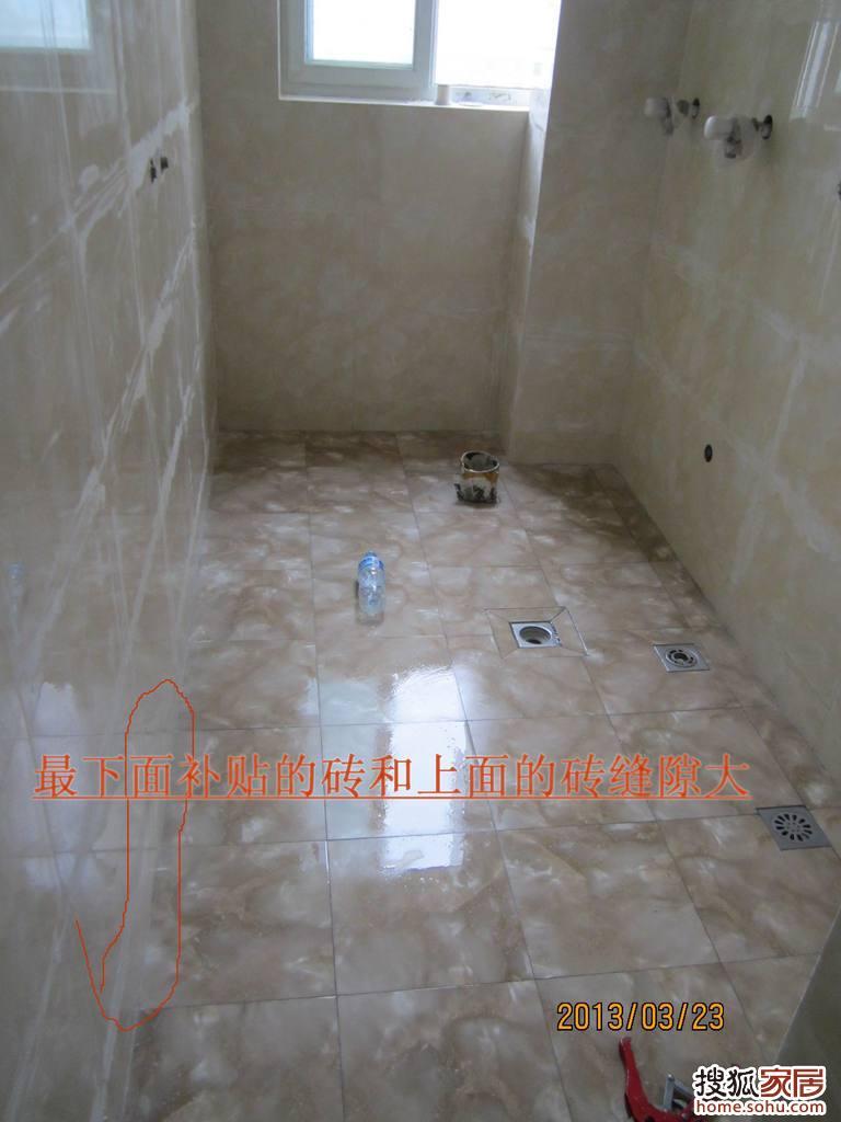 一室一厅小户型装修之的瓷砖铺贴 郑州装修高清图片