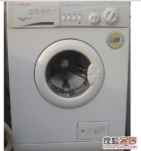 滚筒洗衣机不排水维修≡小鸭圣吉奥售后≈阅读[4]