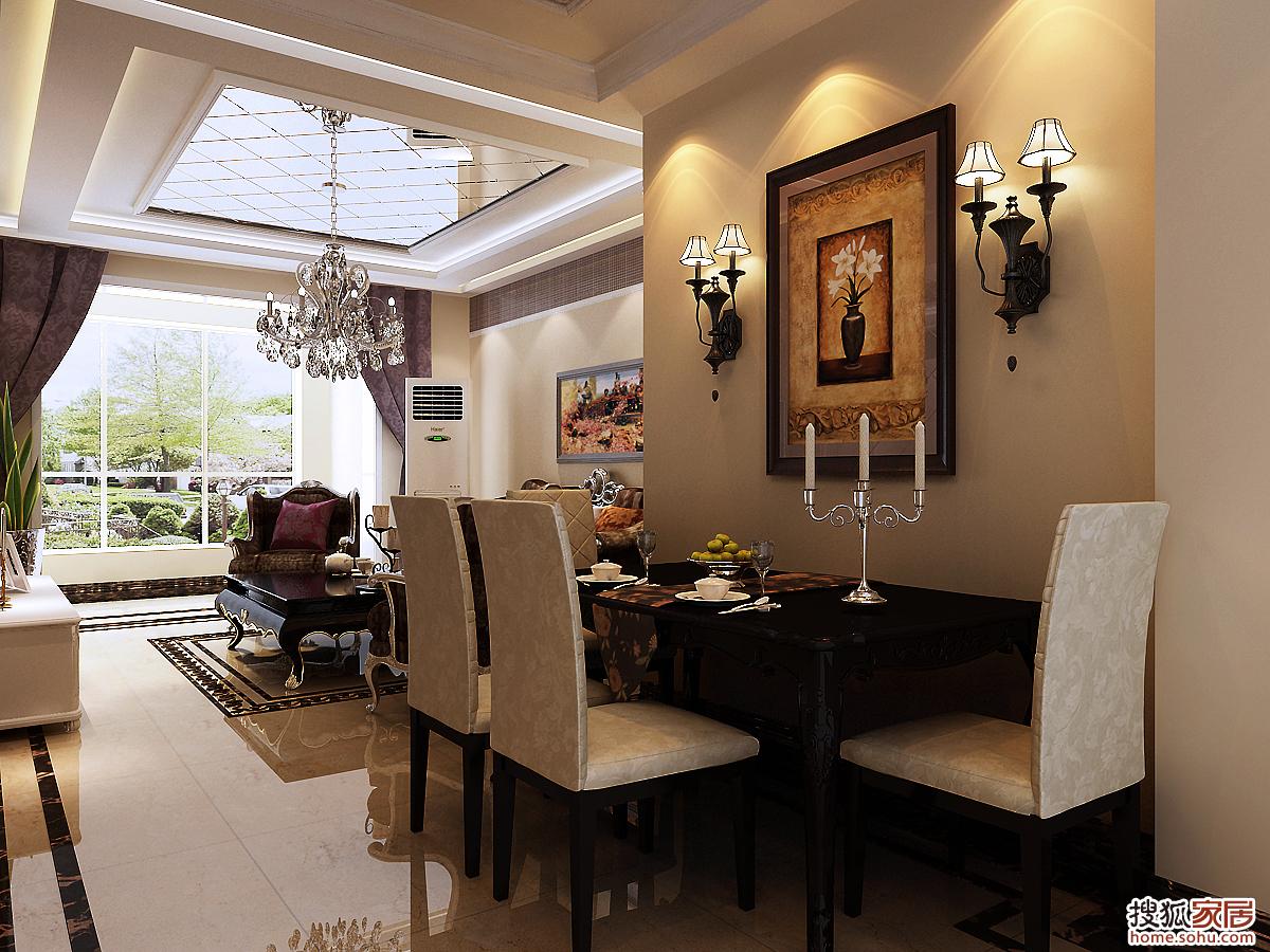 本页主题:图:强力装饰6.8万简约又时尚的现代简欧风格两室一厅图片