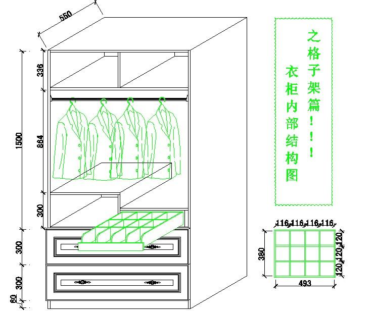衣帽间衣柜内部结构设计图展示