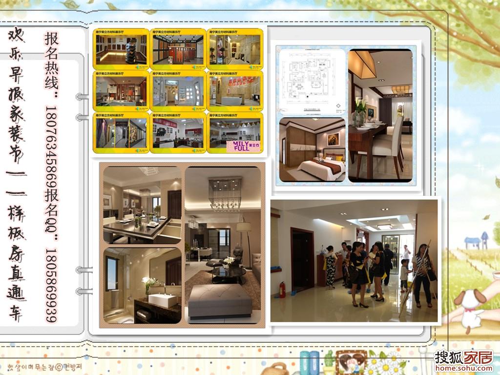 端午节邀您一起去看只花4万元装修的100㎡房子 高清图片