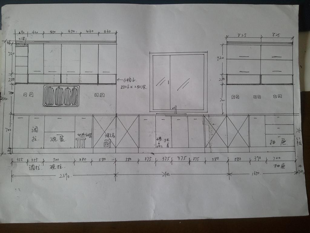 橱柜设计手绘图