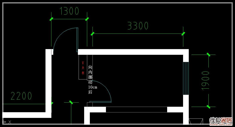 图三:厨房门墙向里挪动10cm-橙子装修之玄关一 小小心结,解解解 高清图片