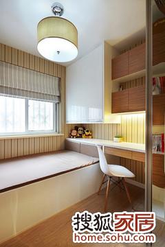木工制作 榻榻米 衣柜