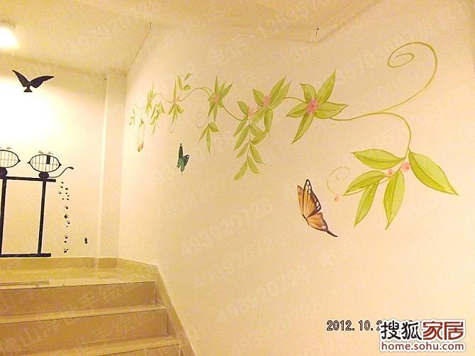 本页主题:图:如何用手绘墙画的手法包装你的清水板房