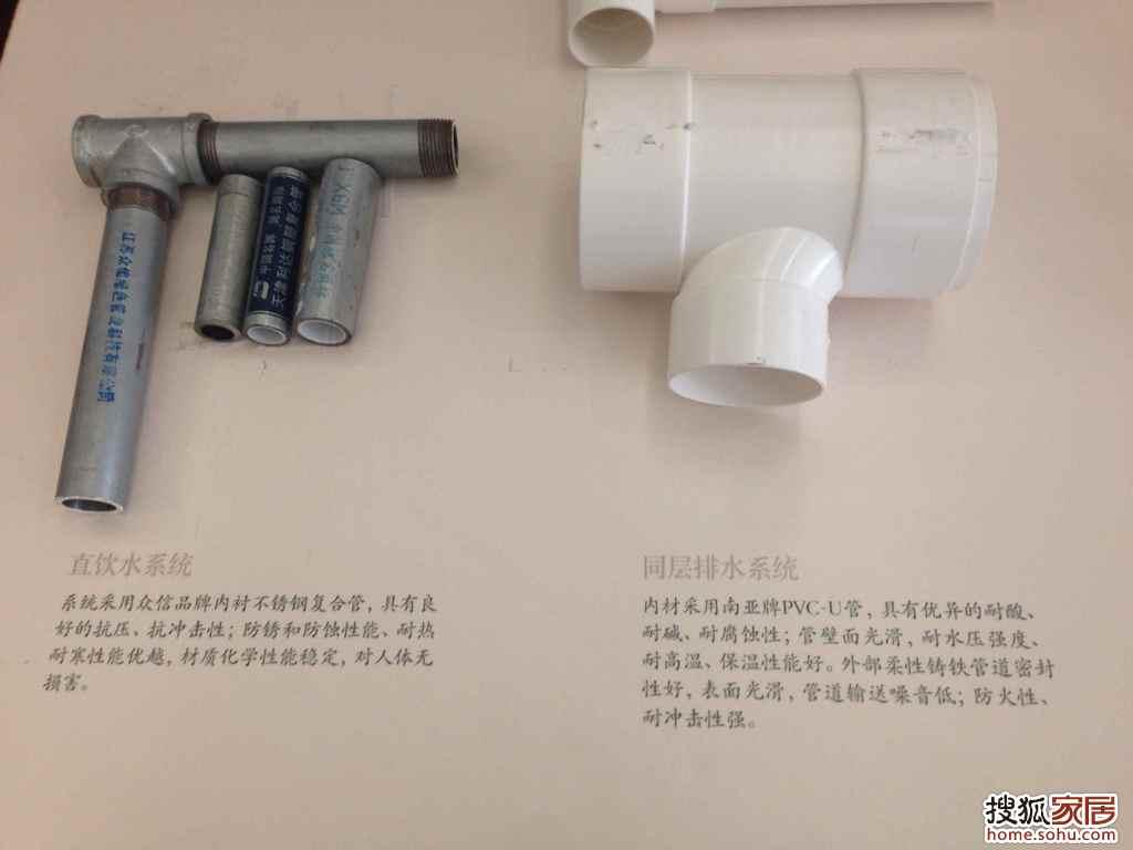 金德水管质量如何_水管南亚好还是伟星好 我家里快要装修了,用伟星的PPR水管好还是 ...