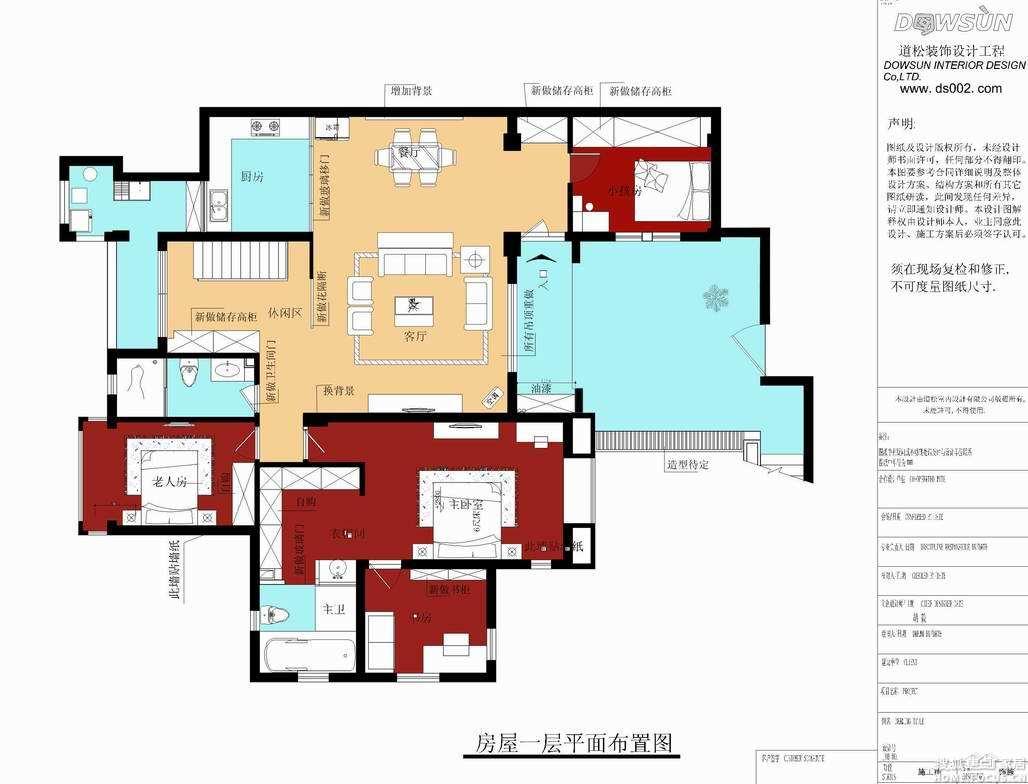 【南昌美式田园】香溢花城二期复式楼--道松设计图片