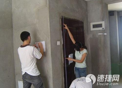 房屋装修成本计算,邯郸装修业主来看看 邯郸装修论坛 高清图片