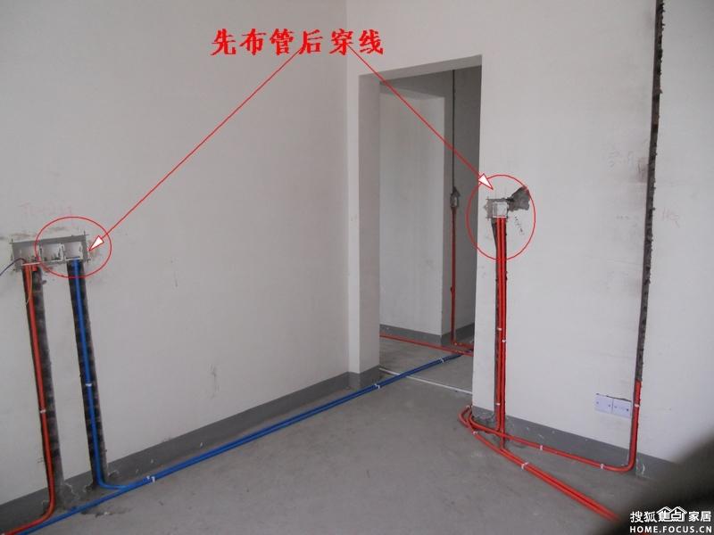 专业家装水电暖改造