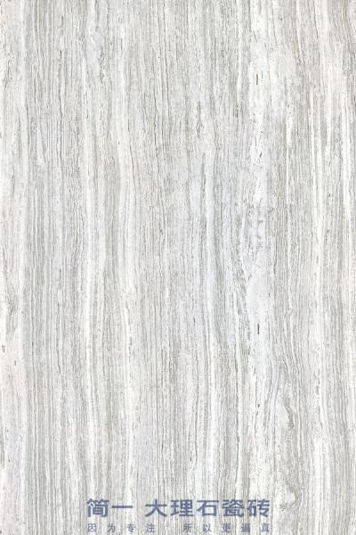 简一大理石瓷砖 法国木纹灰