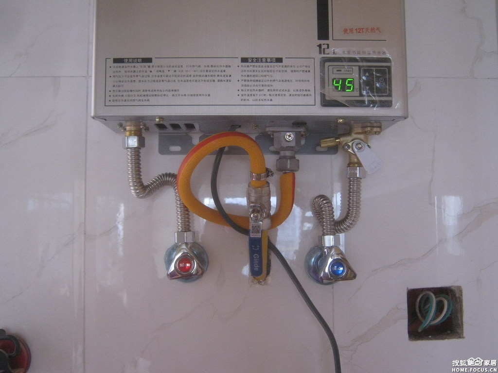 燃气热水器的燃气线路就得这-沈阳装修