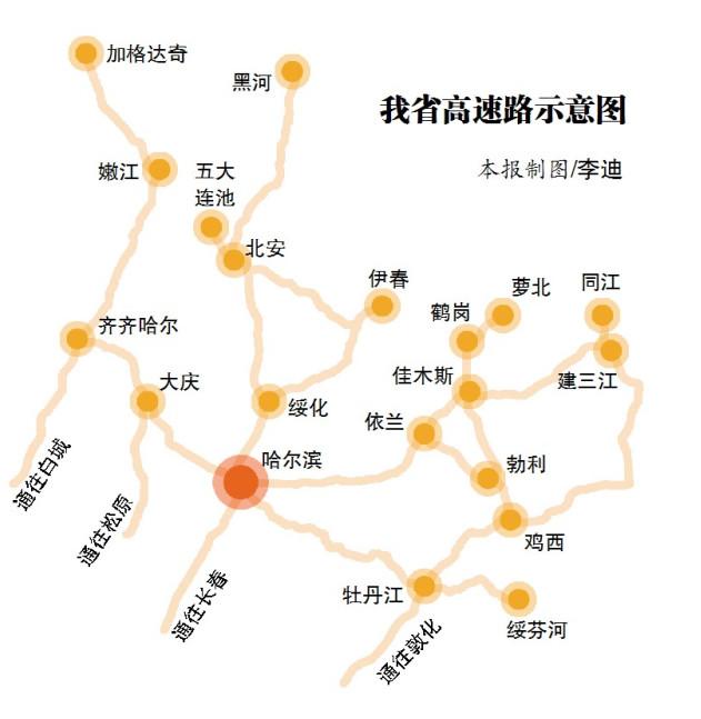 新版东北三省地图出炉