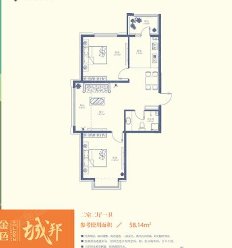 金色城邦两室两厅一卫使用面积58.14㎡户型图图片