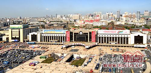 哈尔滨火车站--1999