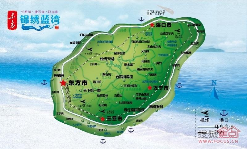 海南省地图