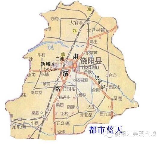 饶阳--100多个村庄的来历(第一集)图片