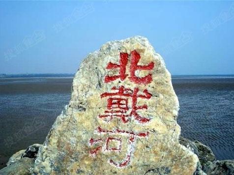 永裕盛景:世界那么大究竟有多大盘点河北著名的旅游景点