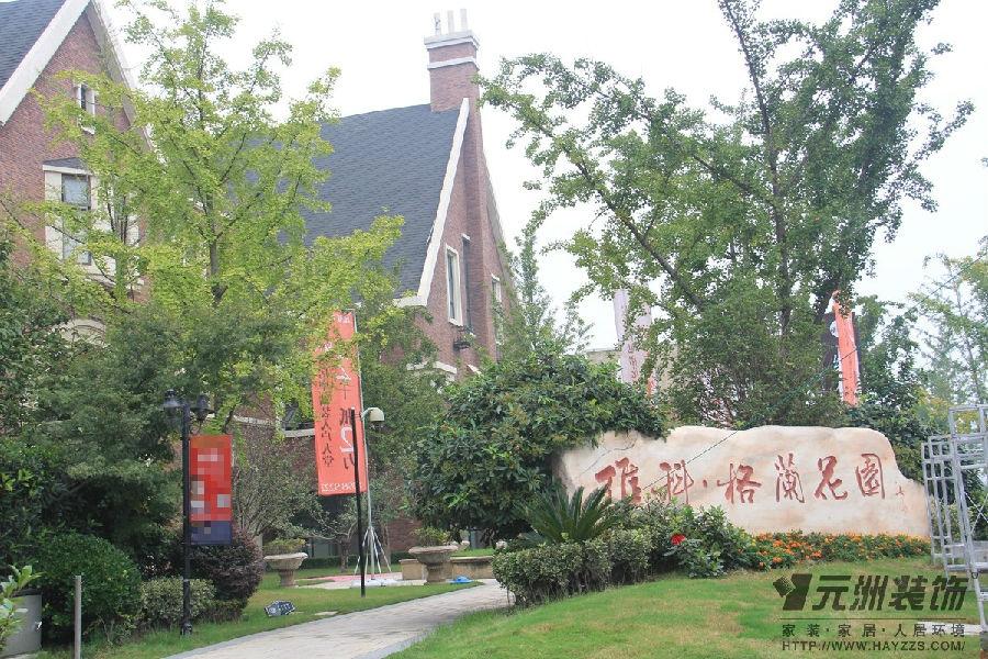 淮安维科格兰花园321平米别墅装修开工啦,欢迎前来参观