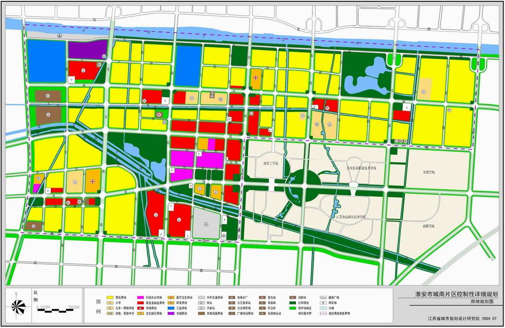 城南片区控规用地规划图