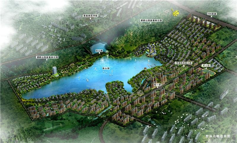 联华泉山湖鸟瞰图