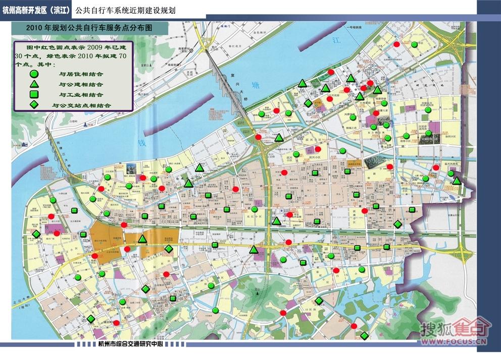 杭州市有几个区图片