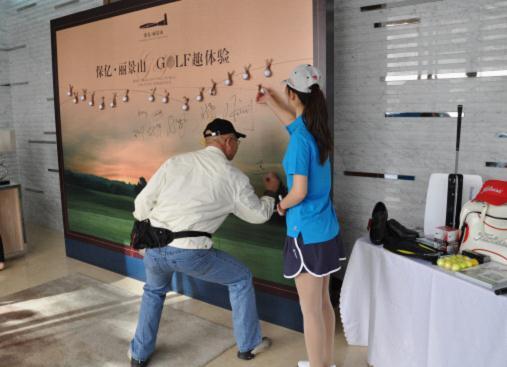 来宾到场签到中,赠送高尔夫球一个.图片
