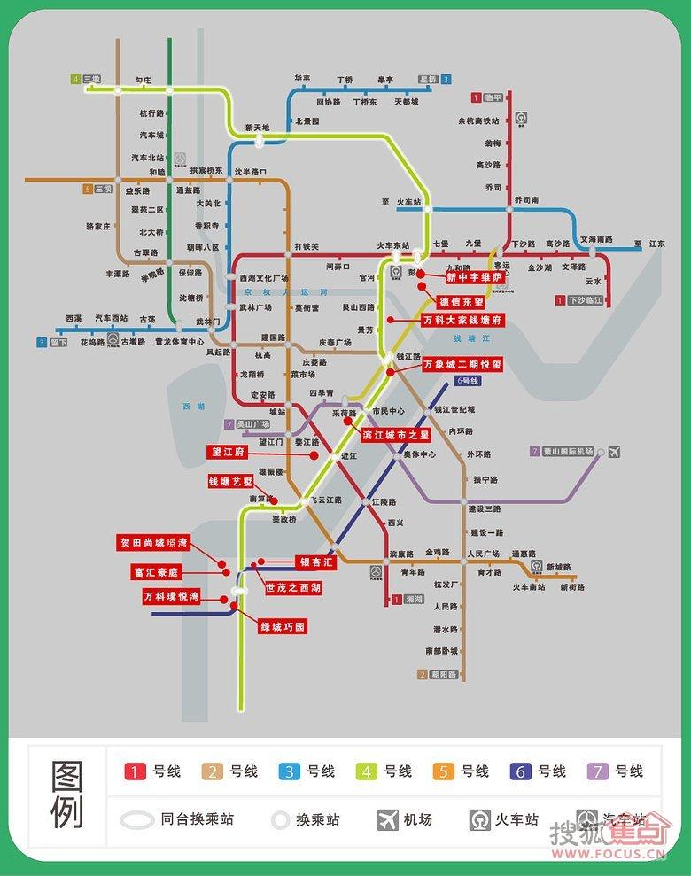 杭州地铁1号线出行攻略:[1]湘湖站