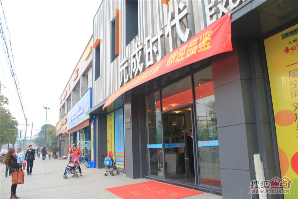 山东泰安新六中俯视图-元成时代中心售楼处实景图
