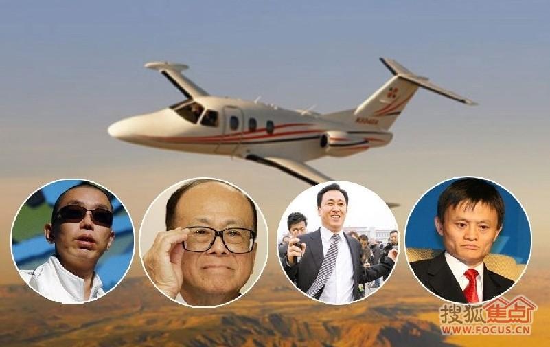 有私人飞机的土豪才是一线土豪.